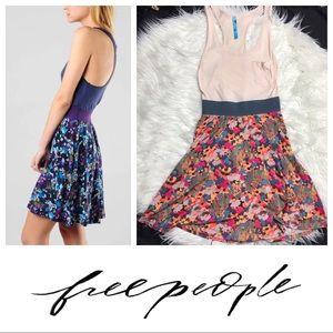 EUC Free People Easy Breezy Combo Floral Skatr 👗
